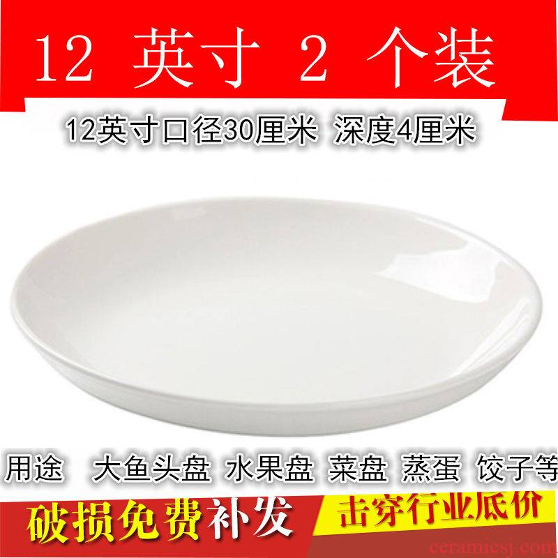 Special chilli household ceramic dish dish of steamed fish plate hotel white steamed fish head plate plate plate