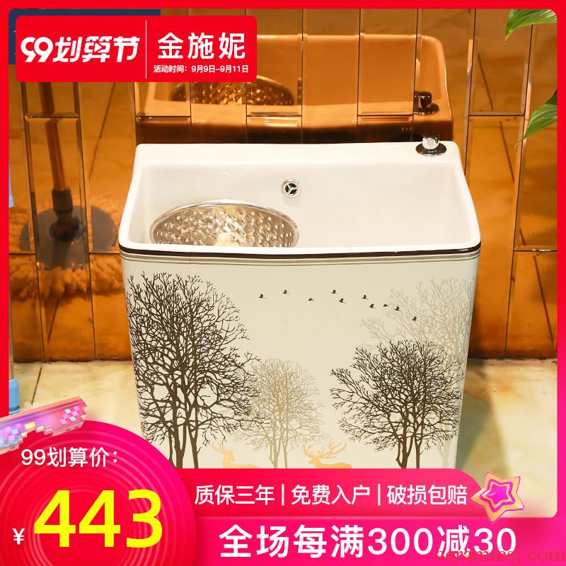 Jingdezhen ceramic mop pool balcony more land for domestic toilet basin tank washing mop mop pool mop pool