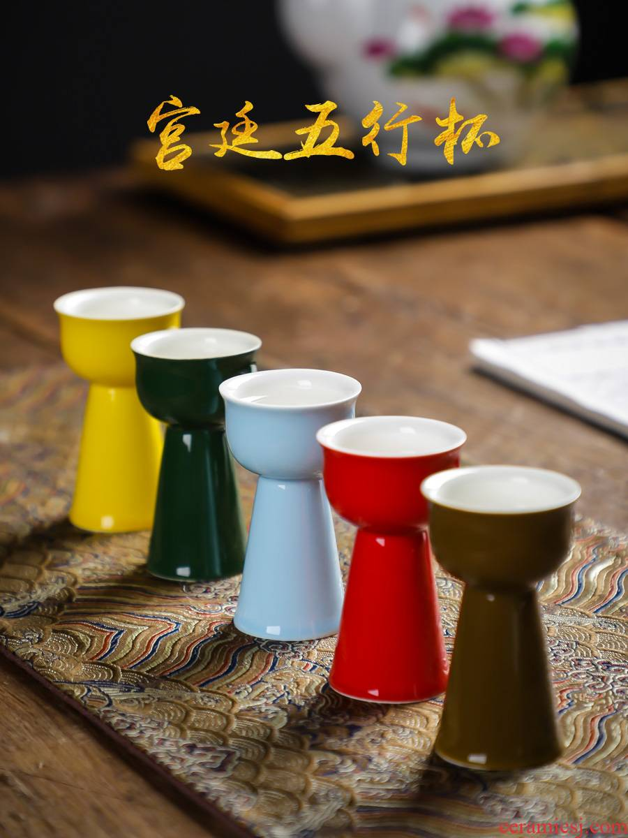 Court five line of ceramic liquor cup goblet household creative spirits small cup I a koubei antique cup