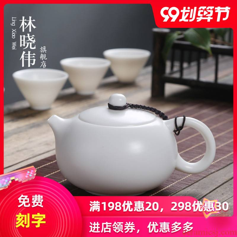 Dehua suet jade white porcelain teapot Chinese style element kung fu tea tea exchanger with the ceramics filter single pot'm household contracted