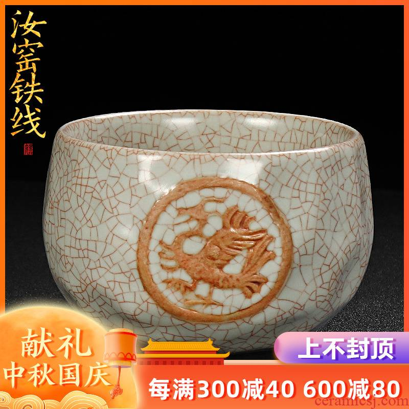 Artisan fairy your up ceramic sample tea cup checking ceramic household size master cup of tea can be a single CPU