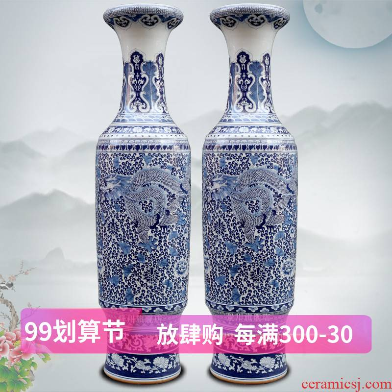Put the lotus flower big ceramic vase hand - made jingdezhen landing place home sitting room of Chinese style adornment dragon pattern