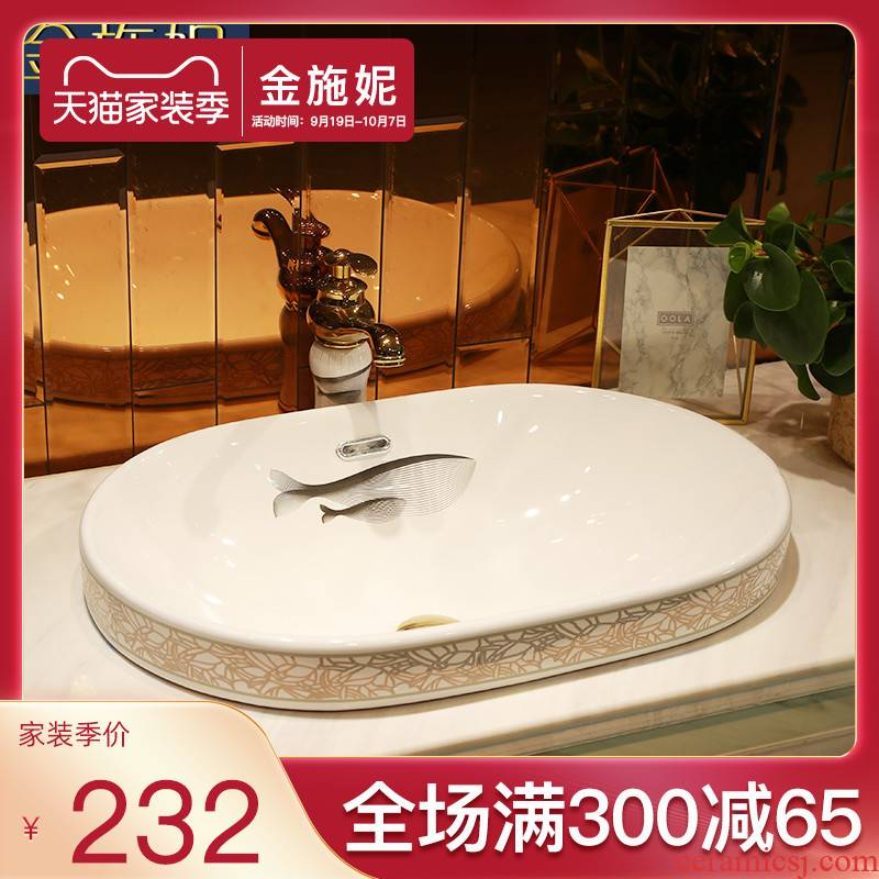 Nordic contracted wind ceramic half embedded in taichung basin sinks single art basin household basin sinks