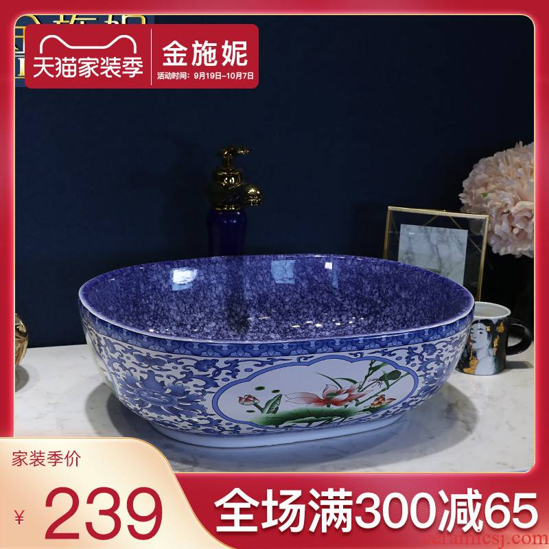 Jingdezhen ceramic stage basin sink elliptic toilet basin washing a face wash gargle household art basin