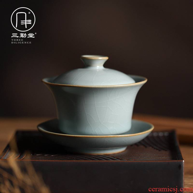 Three frequently hall your up tureen ceramic kung fu tea tea cup water chestnut product S14009 tureen jingdezhen