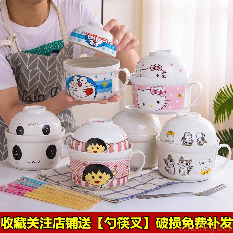 Japanese relief ceramic preservation bowl express cartoon mercifully rainbow such use large tableware lunch box chopsticks spoons sets with cover students