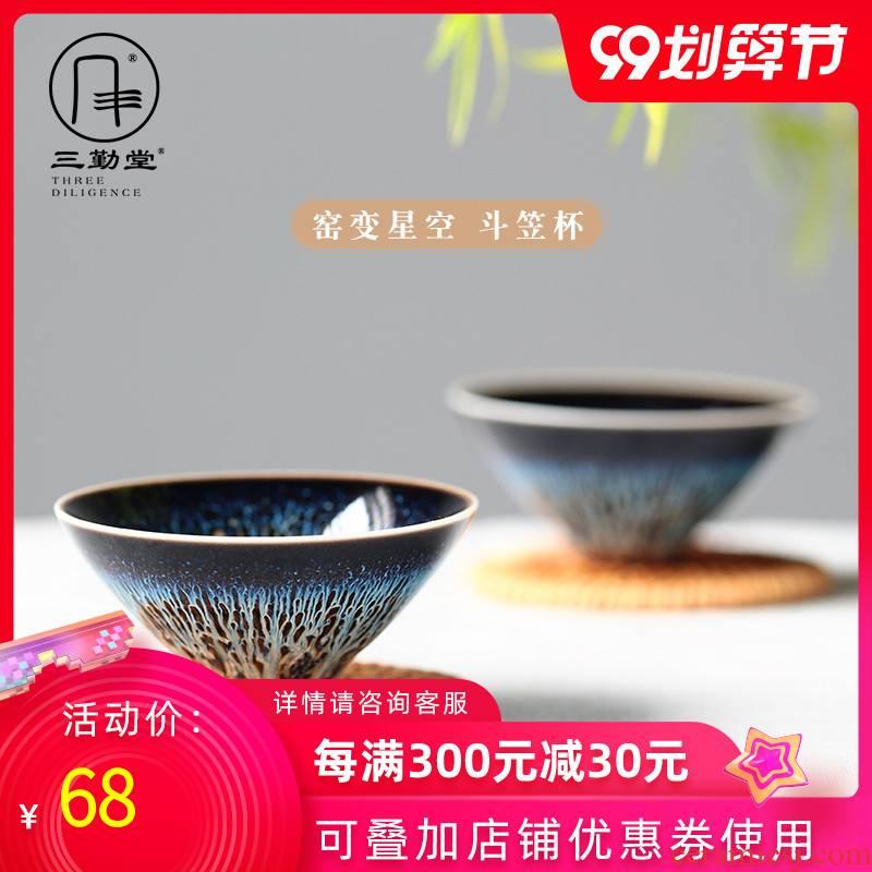 The three regular sample tea cup kung fu tea cups of jingdezhen ceramic tea set variable built red glaze, small cups S41116