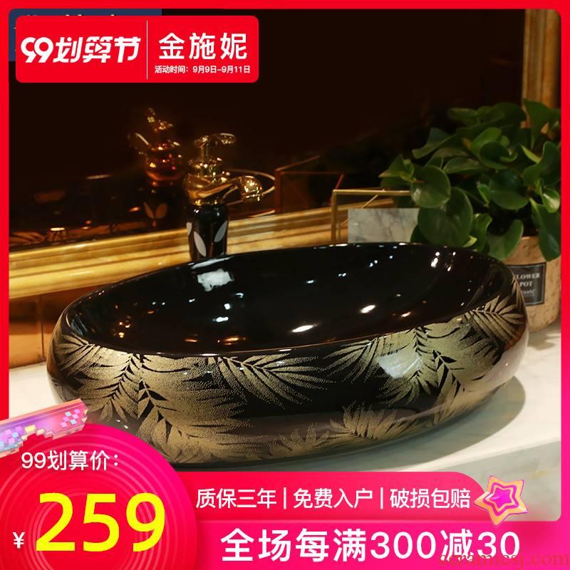 Basin of Chinese style restoring ancient ways on rectangular Basin household washing Basin art pool ceramic lavabo balcony