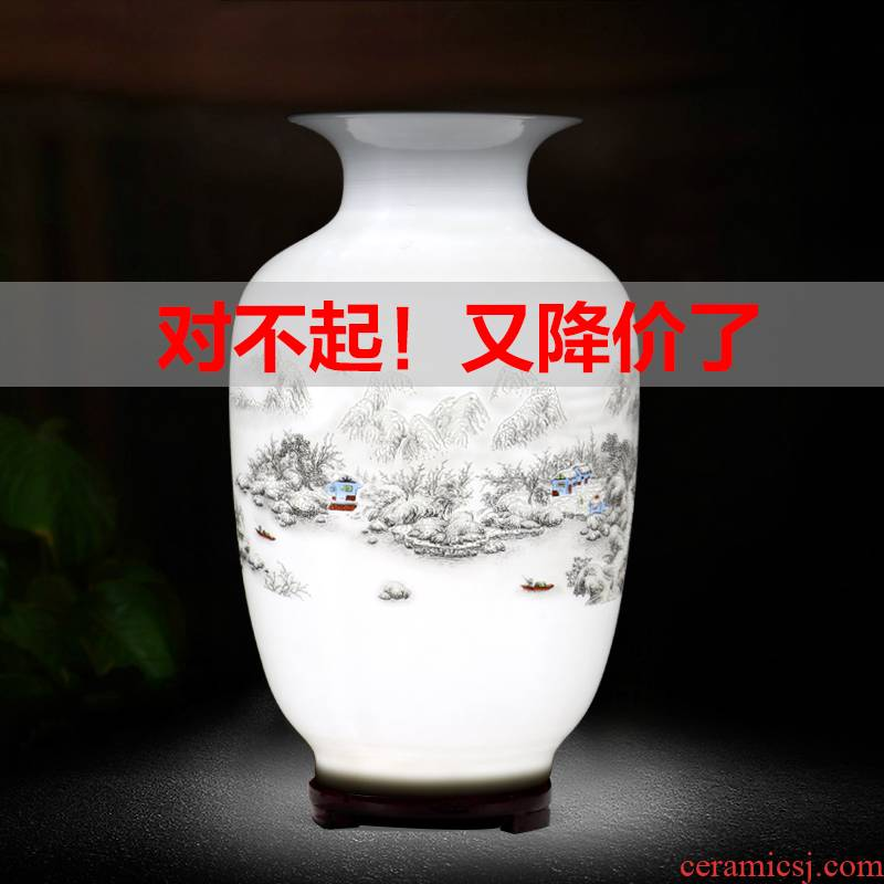 Jingdezhen ceramics floret bottle furnishing articles dried flower arranging flowers sitting room lucky bamboo Chinese blue and white porcelain decorative arts and crafts