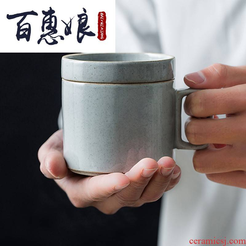 (niang clearance mark cup with cover glass ceramic cup office Japanese matte enrolled ceramic keller cup
