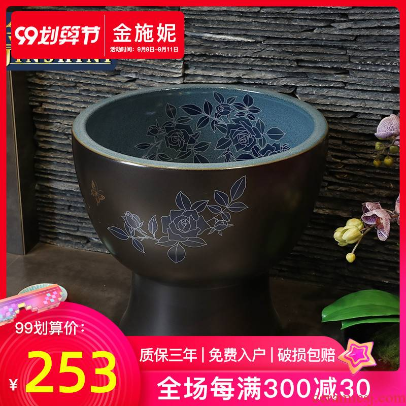 Ceramic art mop pool balcony mop pool home toilet one - piece mop pool small mop basin