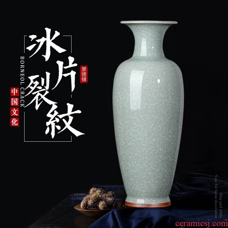 Archaize of jingdezhen ceramic up crack jun porcelain vase large Chinese ancient frame sitting room porch decorate furnishing articles