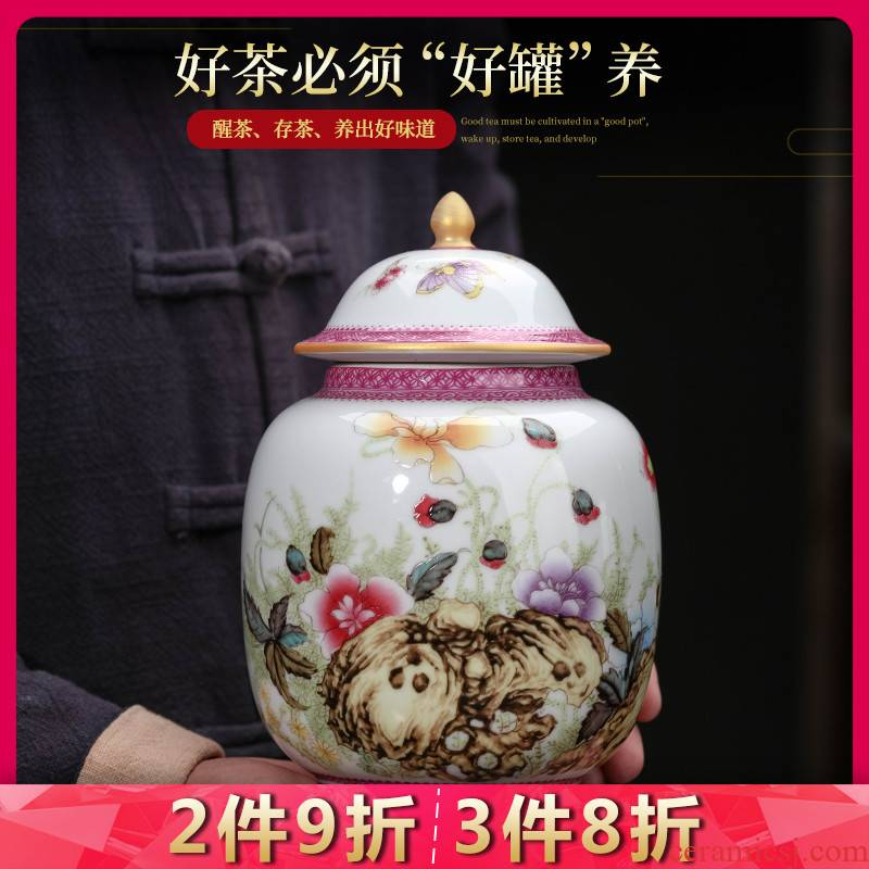 Jingdezhen ceramic tea pot colored enamel storage tank home furnishing articles with cover Chinese tea set moisture storage tanks