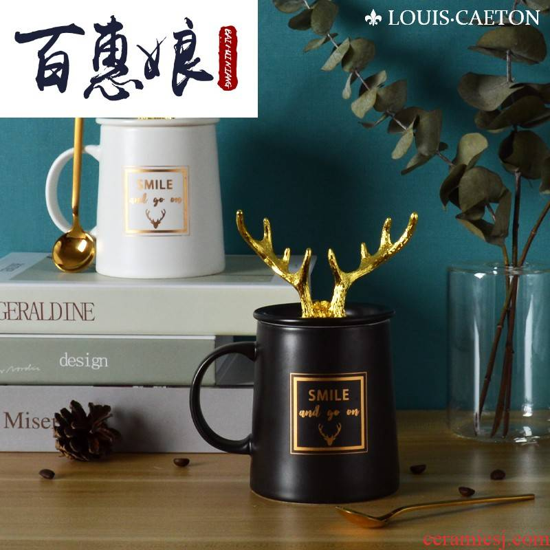 (niang ins creative picking keller Nordic antlers of pottery and porcelain gifts home custom spoon, milk coffee with cover
