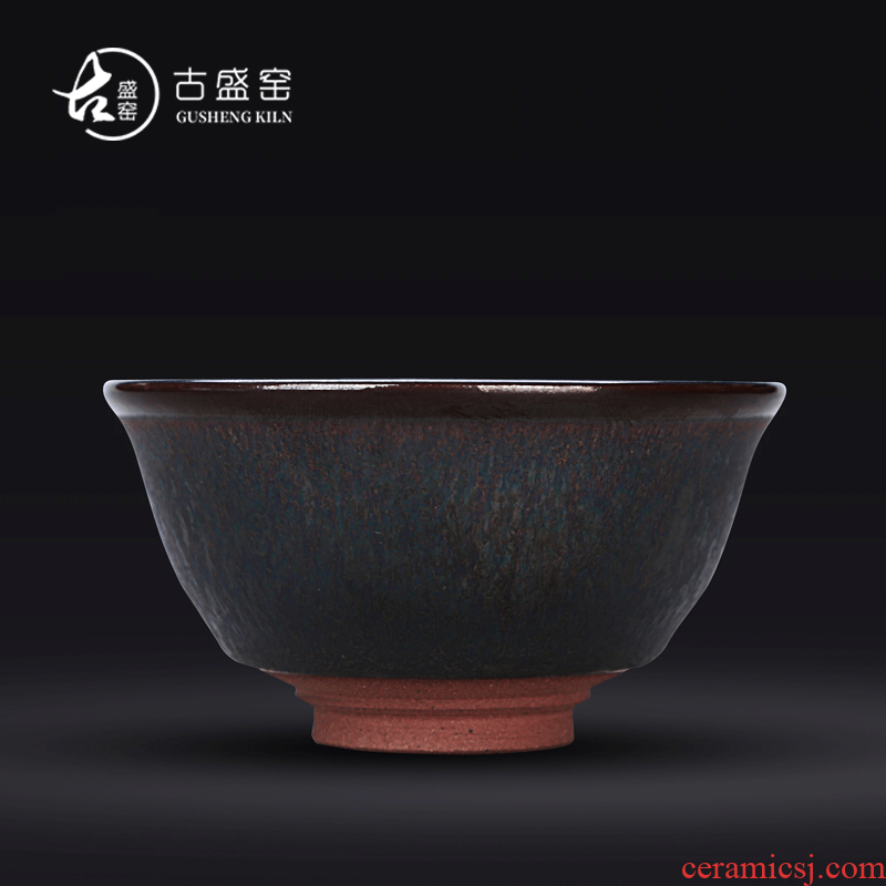 Ancient sheng up new star Chen Weichun dragon LangHao temmoku famous building glass ceramic tea cup sample tea cup