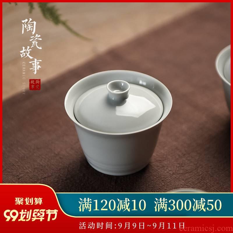 Members of the Japanese tureen single its glaze small tea bowl bowl cups jingdezhen kung fu tea set