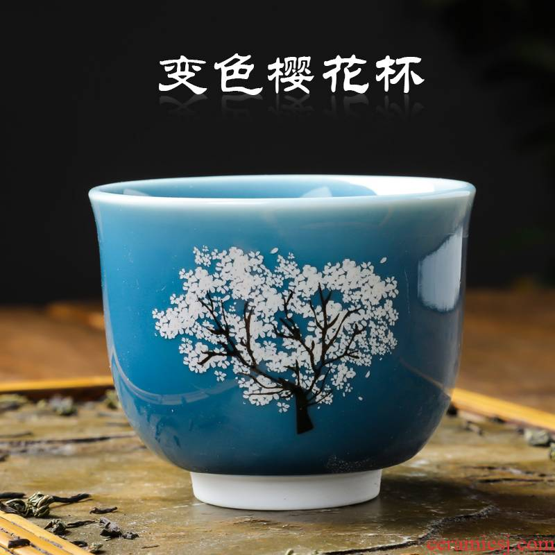 Cherry blossom put heating color ceramic cups water cup creative move jingdezhen kung fu tea set home master single CPU