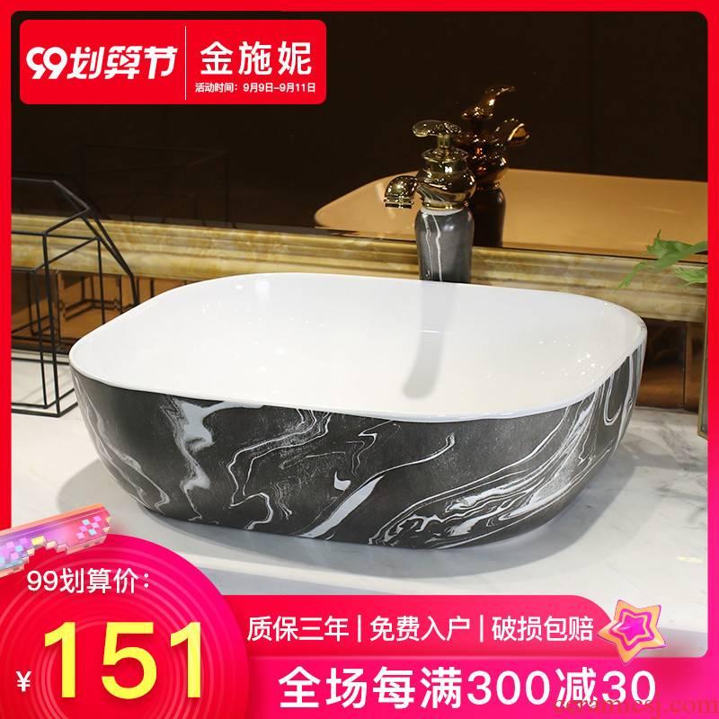 Marble jingdezhen ceramic stage basin sink in use process basin basin household art basin