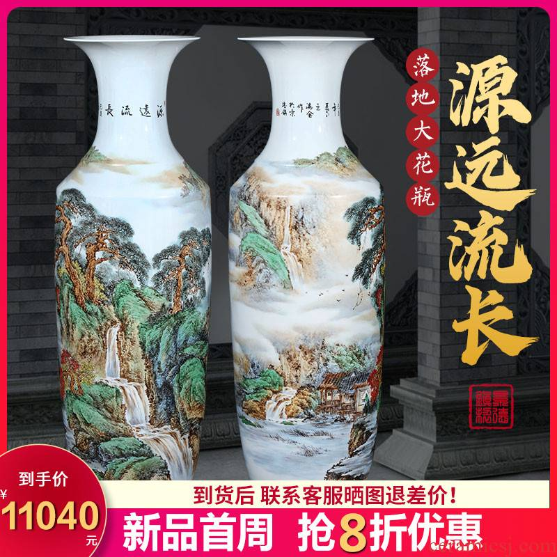 Jingdezhen ceramics vase famous hand - made famille rose porcelain of the sitting room ground hotel opening gifts large furnishing articles