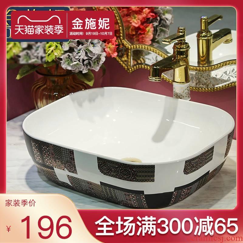 Northern wind on the ceramic basin oval lavatory basin sink household single art creative vintage basin