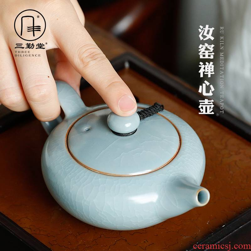 Three frequently hall of zen your up ceramic teapot kung fu tea tea ware S24014 slicing can raise large capacity, small pot