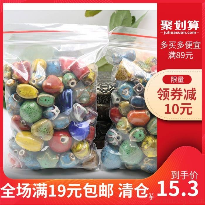 Jingdezhen ceramic colored glaze bead shape beads material package diy bracelet sweater chain shaped beads mixed 80