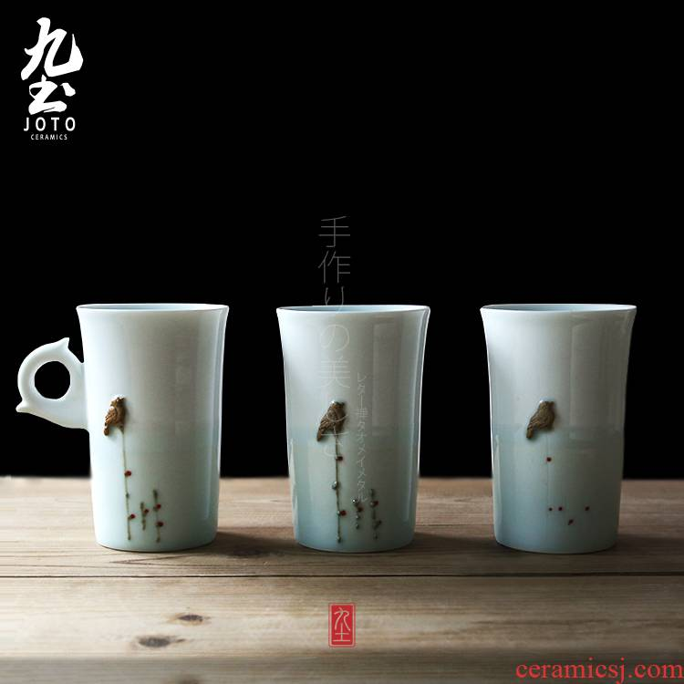 """About Nine soil mark cup ceramic cup couples office cup for cup """"women 's creative tea cup coffee cup contracted"""