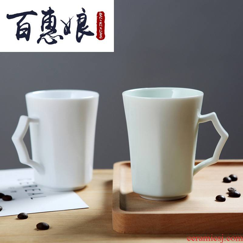 (niang move mark cup with cover glass ceramics teaspoons of creative fashion contracted the lovely move customization