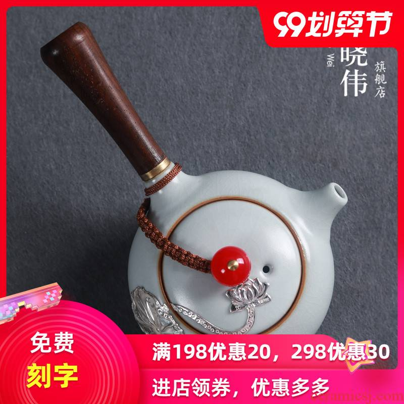 Your up with silver wooden side ceramic kung fu tea set Your porcelain teapot tea ware household single pot can keep open