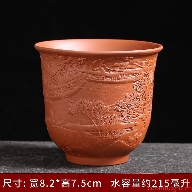 Violet arenaceous masters cup sample tea cup cup pure manual suet jade kung fu tea bowl yixing purple sand cup, small cup