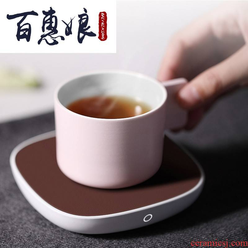 (thermostatic treasure niang insulation base cup home warm tea kettle heating base, heating the cow