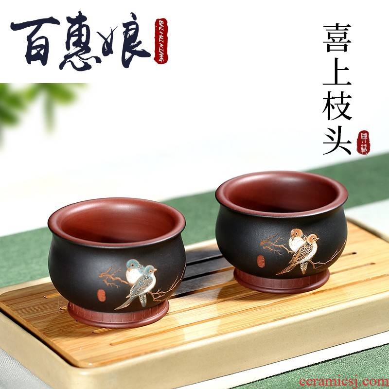(niang yixing undressed ore purple high - grade master cup of pure checking tea cup, single CPU
