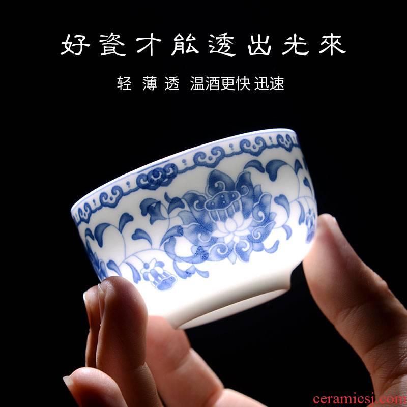 Jingdezhen ceramic temperature wine pot is very hot hip flask glass antique Chinese kung fu tea cup rice wine liquor cup