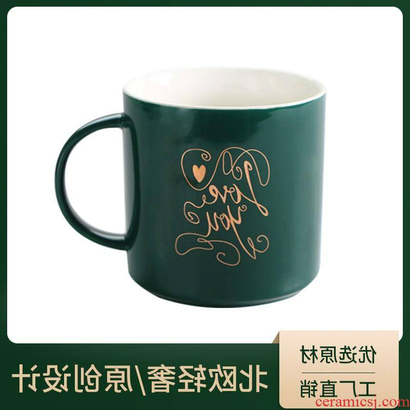 The kitchen creative move ceramic keller cup northern wind green gold office coffee cup can customize logo