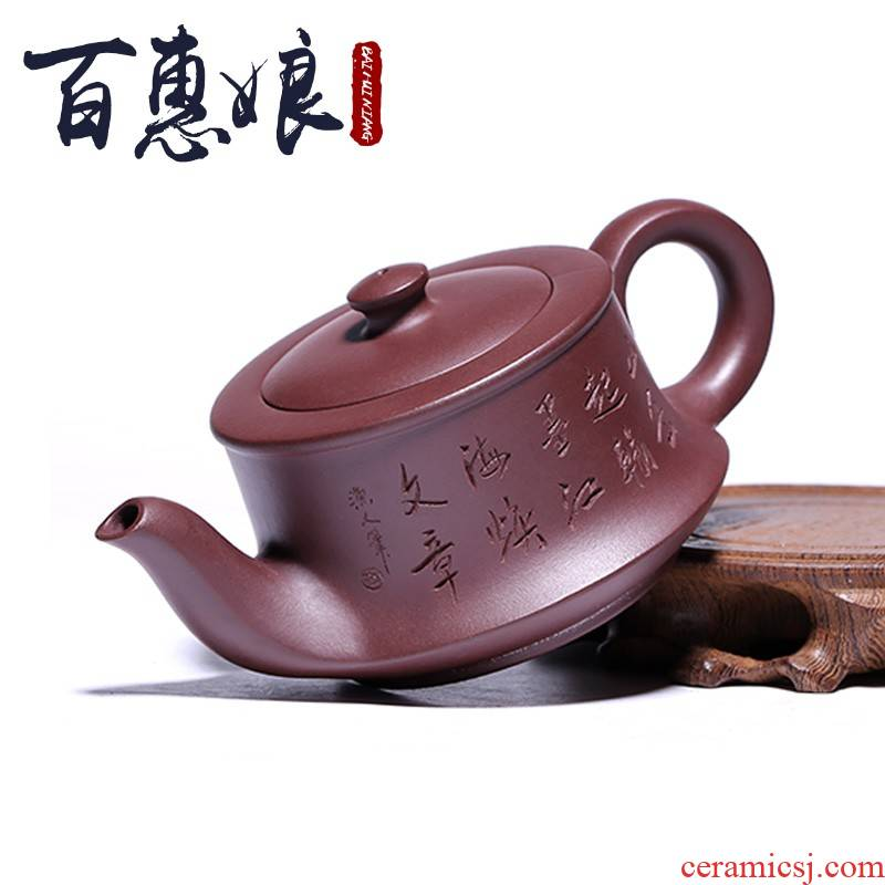 (niang yixing ores are it by the pure manual authentic suit the teapot kung fu tea pot