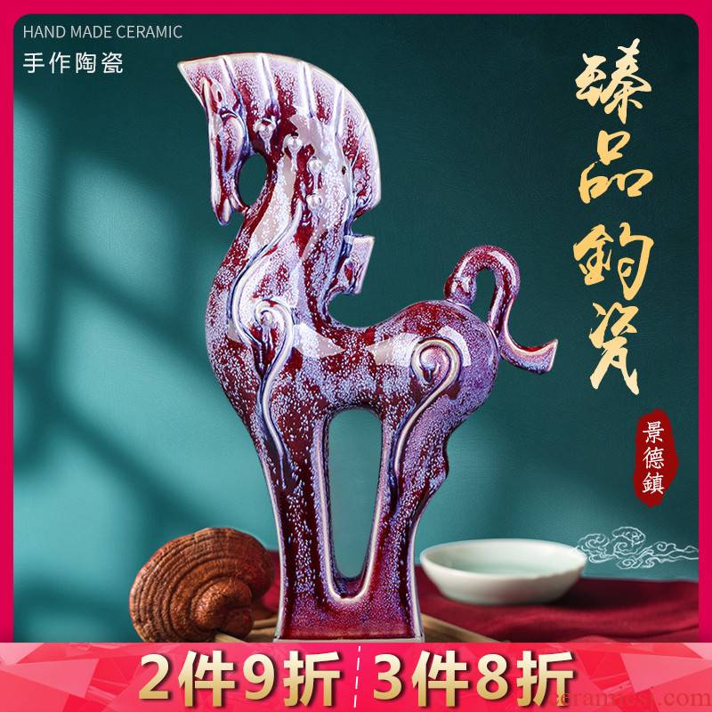 Chinese style living room of jingdezhen ceramics up with jun porcelain merrill lynch horse home furnishing articles study office desktop decoration