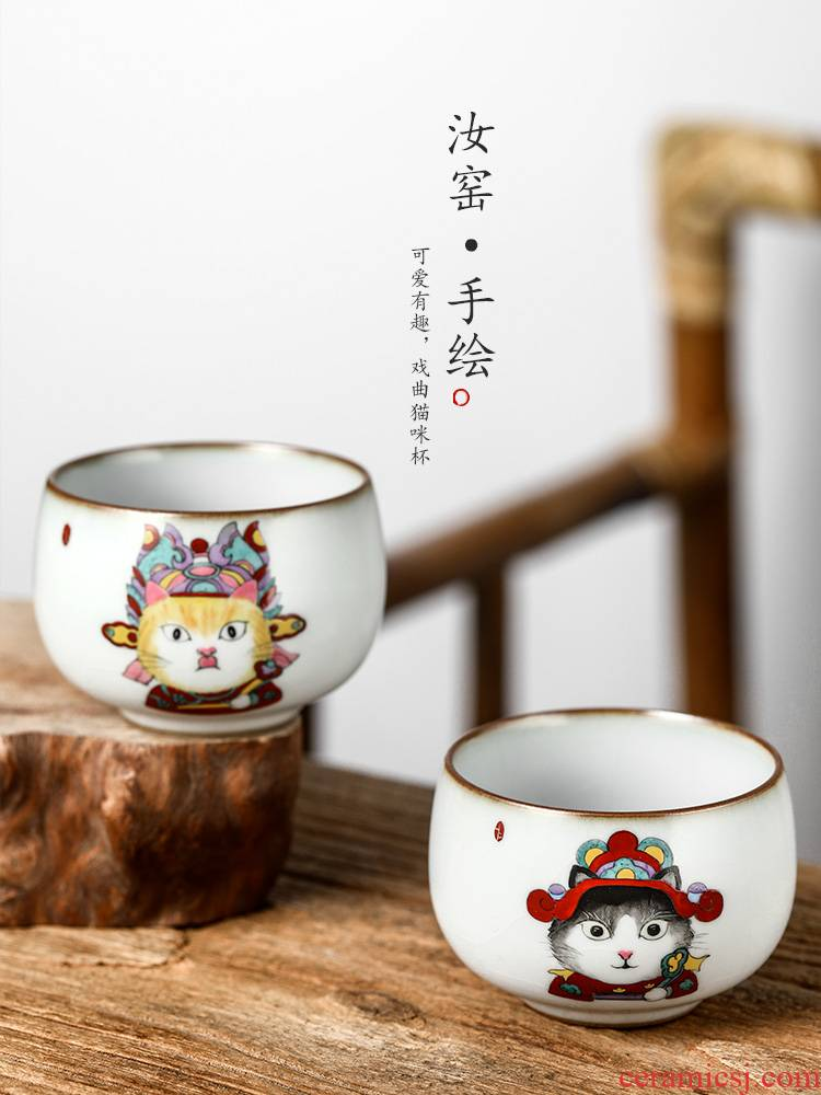 Your up kung fu master cup single cup pure manual jingdezhen ceramic cups sample tea cup single hand - made the cat tea set