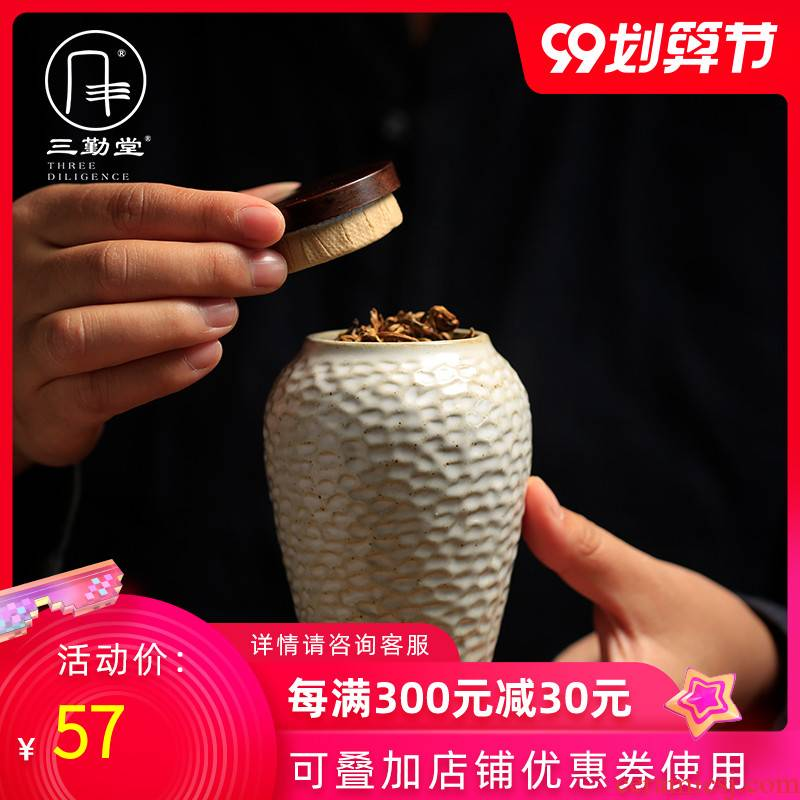 The three regular caddy fixings ceramic seal pot of tea warehouse storage POTS mini small household S51057 receive jar