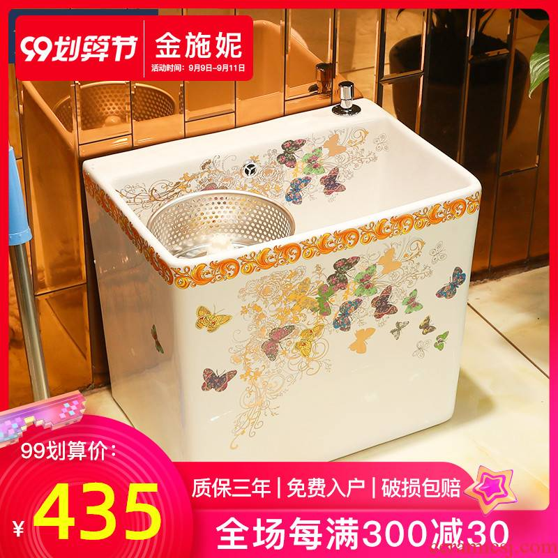 Wash the mop pool ceramic floor balcony to toilet basin mop pool kitchen sink mop pool size small