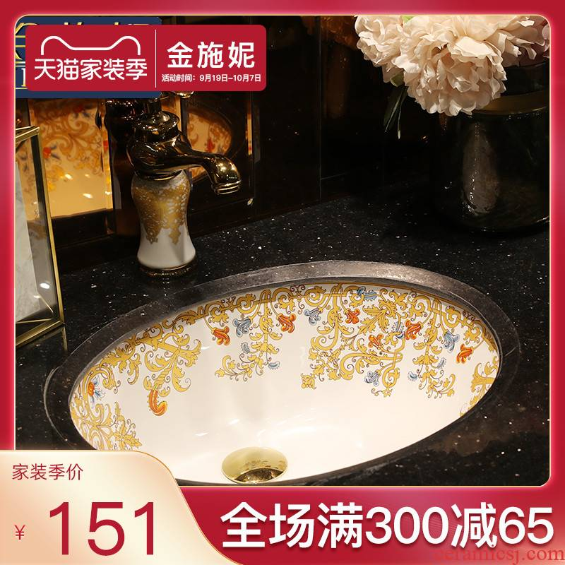 Golden undercounter lavabo embedded ceramic oval small size toilet basin is the basin that wash a face