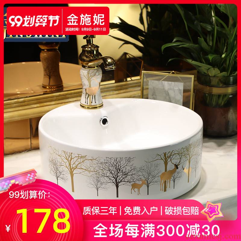 Ceramic art on the stage that wash basin of household toilet lavabo lavatory small circular north European for wash basin