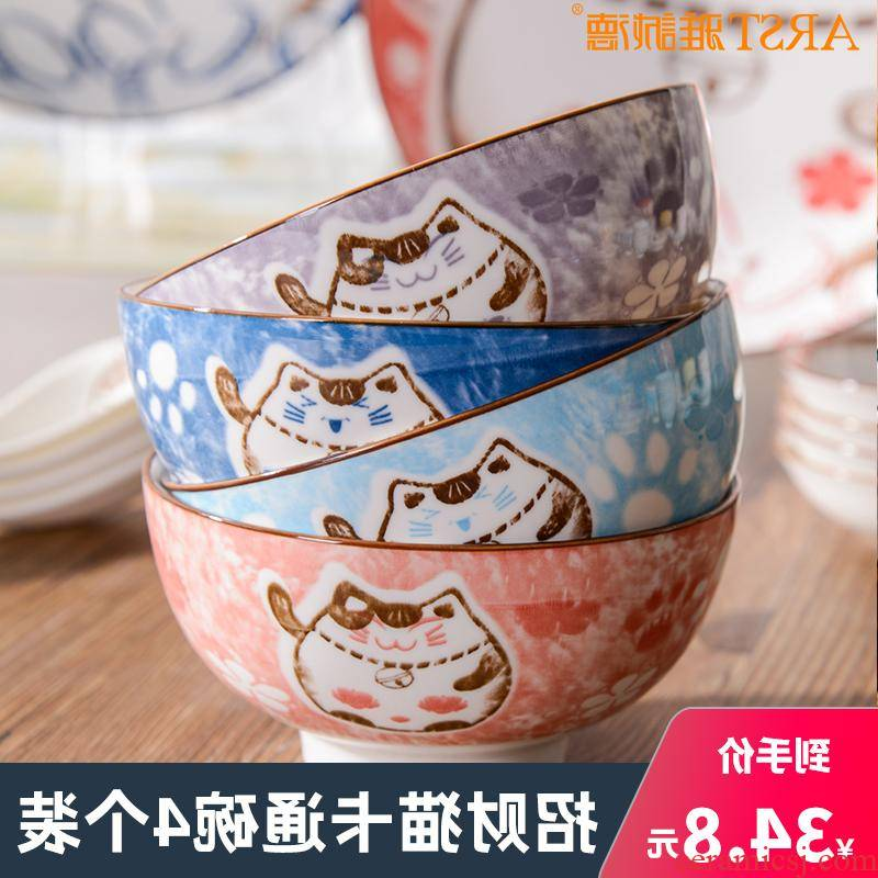 The kitchen household ceramic bowl bowl Japanese - style tableware portfolio suit cartoon plutus cat dishes dishes for dinner