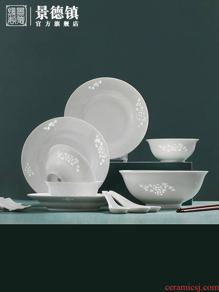 Jingdezhen flagship store of ceramic and exquisite tableware suit white porcelain Chinese contracted household chopsticks eat rice bowl dish plate