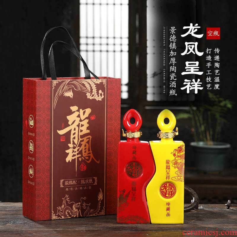 1 kg loading ceramic bottle gift boxes of jingdezhen ceramic jar household hip flask wedding longfeng bottle bottle is empty