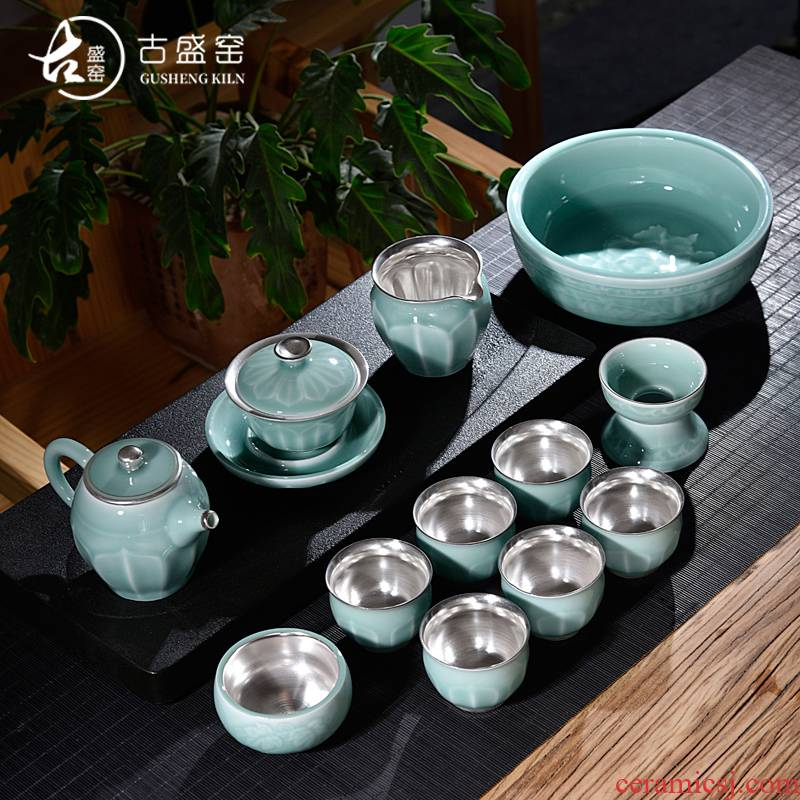 The Set of ancient tasted silver gilding sheng up celadon kung fu tea tea bowl, hand cup powder celadon of a complete Set of ceramic tea Set