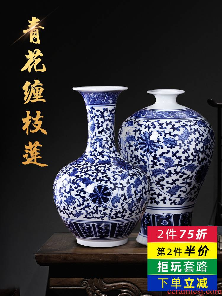 Jingdezhen ceramics landing large blue and white porcelain vase flower arranging furnishing articles of Chinese style restoring ancient ways the sitting room TV ark, act the role ofing is tasted