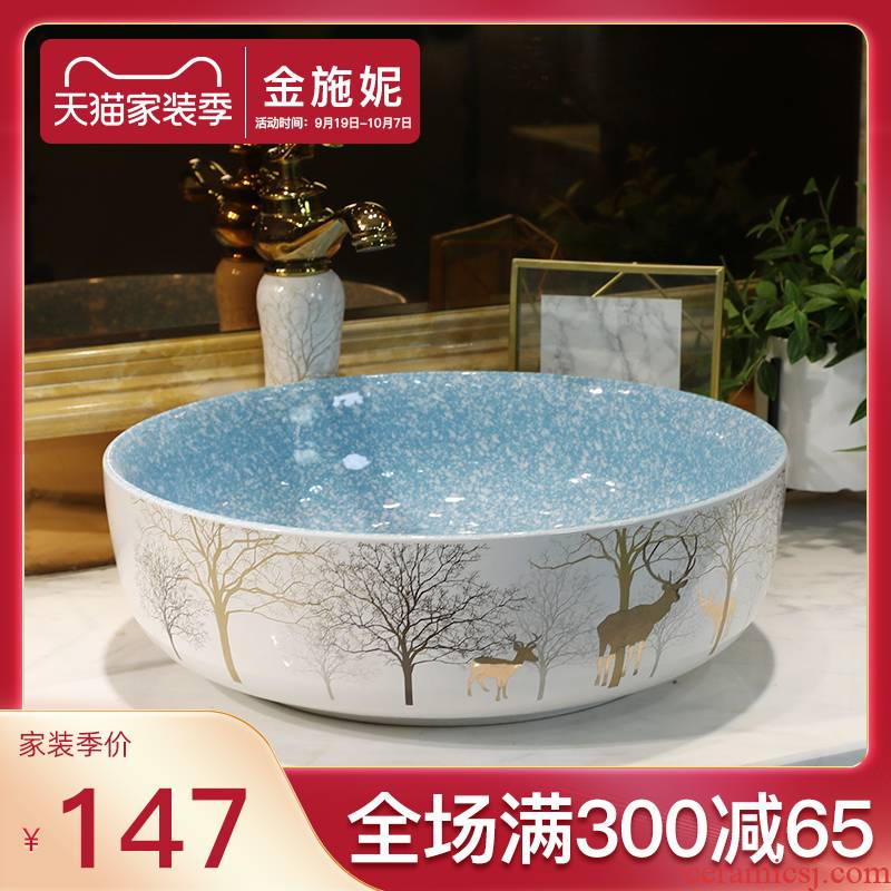 As Reindeer on the stage basin bathroom sinks ceramic wash basin sink northern wind art circle