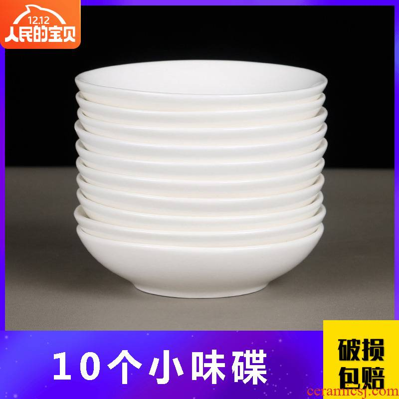 10 small ceramic flavour dish home hotel restaurant 4 inches round small dishes of pure white sauce vinegar sauce pickle plate
