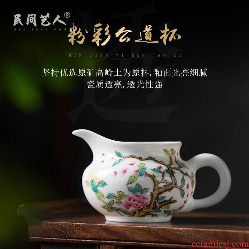 Pastel peony fair keller of jingdezhen ceramic hand - made kung fu tea tea accessories points narrow well the cup