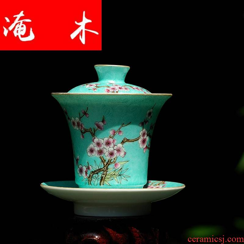 Submerged wood grilled pastel flowers only hand - made tureen three cup checking quality porcelain tea set jade pastel name plum flower pattern